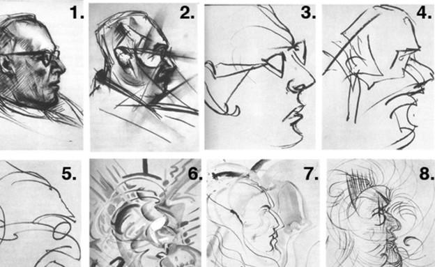 ציורי פנים LSD (צילום: צילום מסך)