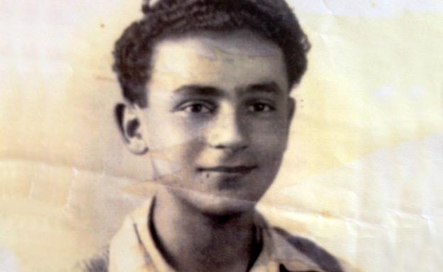 איציק לבנת בתקופת השואה (צילום: עזרי עמרם חדשות 2)