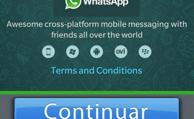 מסך הכניסה לאפליקציה המזויפת WhatsaApp  Calls (צילום: יאיר מור, NEXTER)