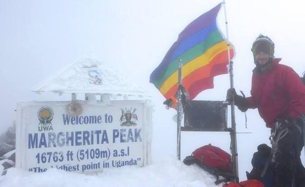 דגל גאווה בהר מרגריטה באוגנדה (צילום:  Photo by Flash90, פייסבוק)