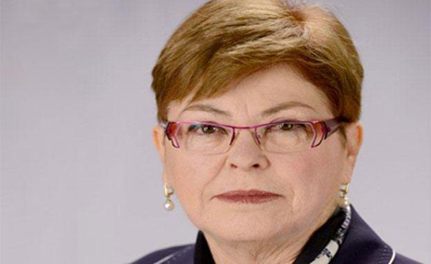 מקסין פסברג