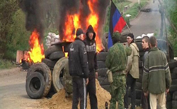 מתקפה באוקראינה (צילום: רויטרס)