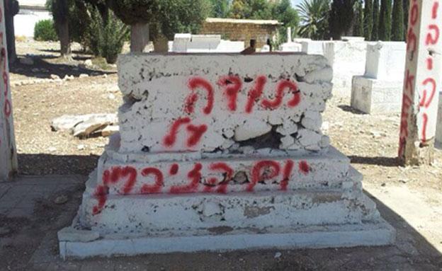 קבר עז א-דין אל קסאם בנשר (צילום: מואססת אל אקצא)