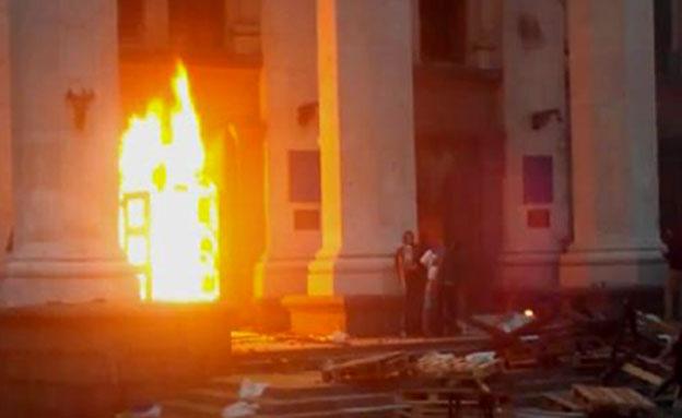 הצתת השריפה הקטלנית בבניין באוקראינה