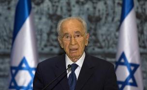 שמעון פרס (צילום: AP)