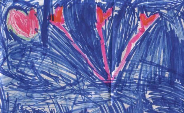 פענוח ציורי ילדים - ציור בכחול