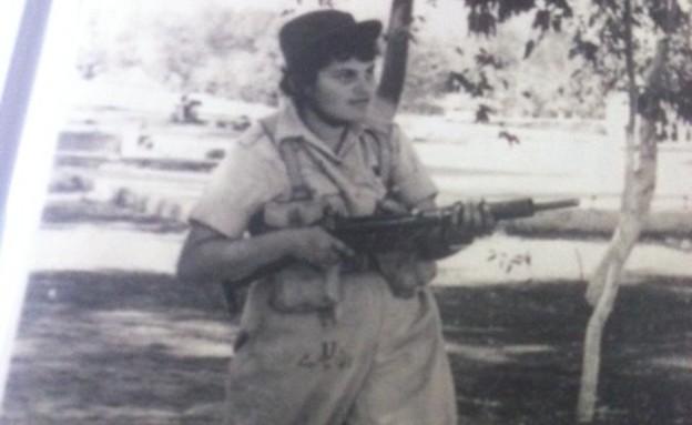 רוז'י להר זינגר (צילום: מתוך האלבום המשפחתי)