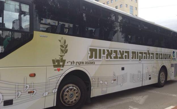 אוטובוס הלהקות הצבאיות החדש