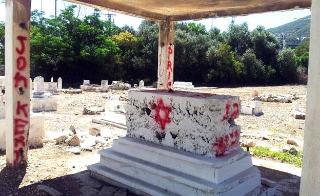 הכתובות שרוססו על הקבר בנשר (צילום: מואססת אל אקצא)