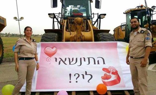 הצעת הנישואין (צילום: חיל האוויר)