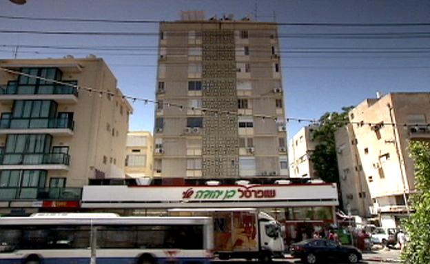 סיפורו של מגדל המגורים הראשון בארץ (צילום: חדשות 2)