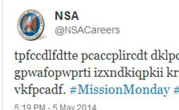 הקוד של NSA (צילום: twitter)