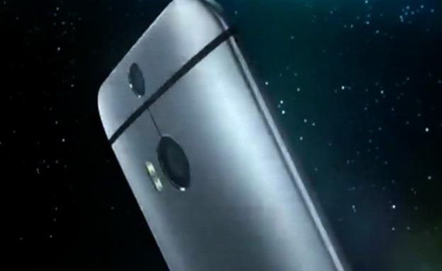 מבזק הטכנולוגיה: מתחרה חדש לסמארטפונים (צילום: חדשות 2)