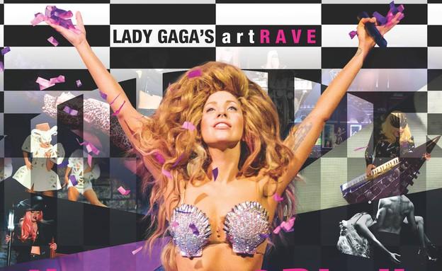 ליידי גאגא, כרזת המופע ARTPOP Ball (צילום: האתר הרשמי של ליידי גאגא, http://www.ladygaga.com)