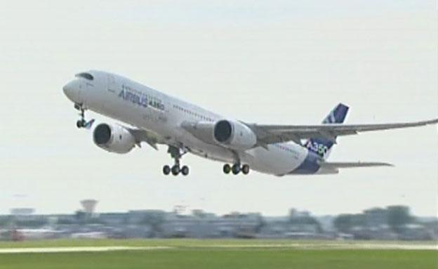 עשרות מיליונים טסים מדי יום. אילוסטרציה (צילום: רויטרס)