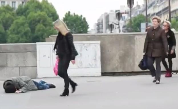איש נפל (צילום: יוטיוב)