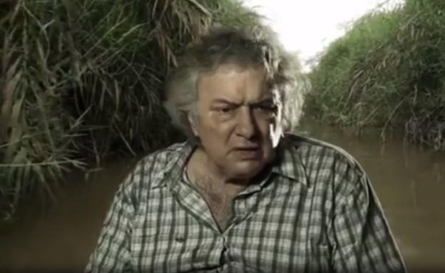 """אסי דיין מתוך """"הלוך ושוב"""" (צילום: צילום מסך מתוך youtube)"""