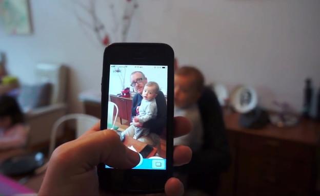 אפליקציית לוק בירדי (צילום: מתוך האתר lookbirdy.com, צילום מסך)
