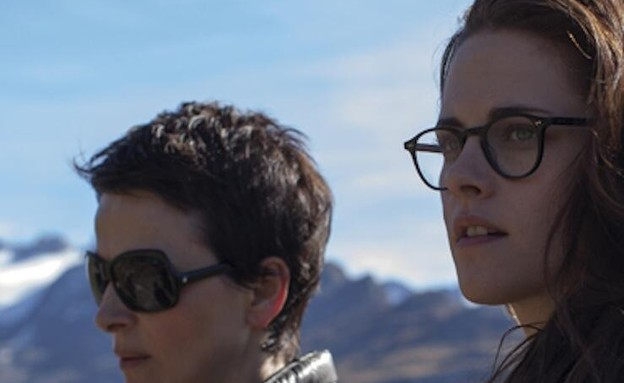 Clouds Of Sils Maria (צילום: צילום מסך מתוך youtube)