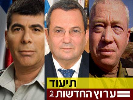 אהוד ברק, יואב גלנט וגבי אשכנזי (צילום: חדשות 2)