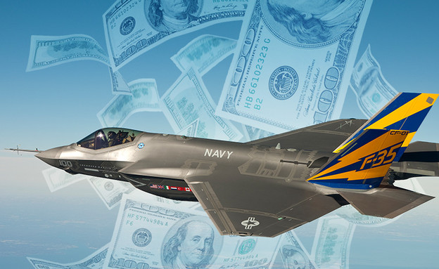 F-35  (צילום: Lockheed Martin, Thinkstock)