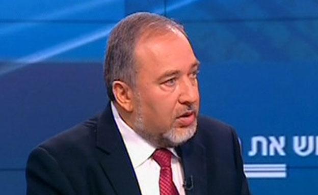 אביגדור ליברמן (צילום: חדשות 2)