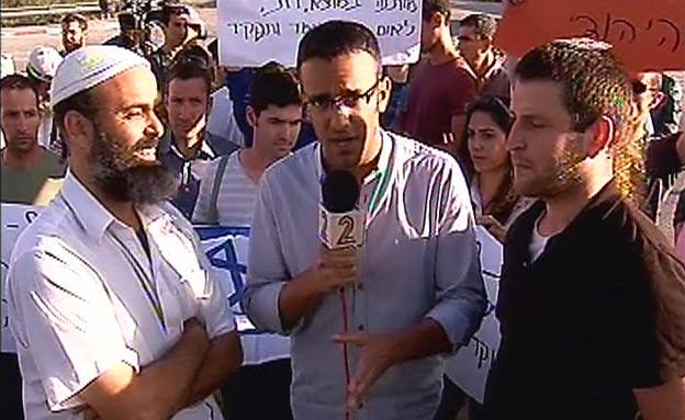 הפגנה ביצהר (צילום: חדשות 2)