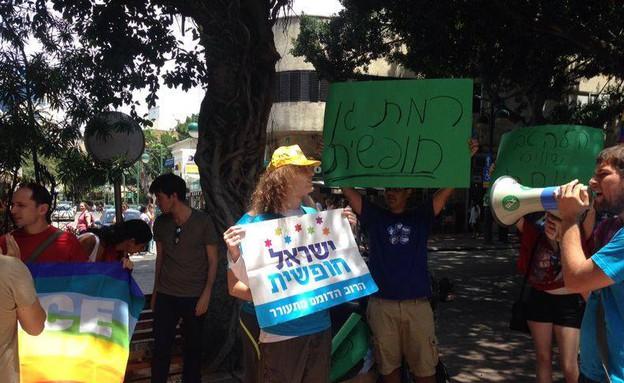 הפגנה נגד הרב אריאל