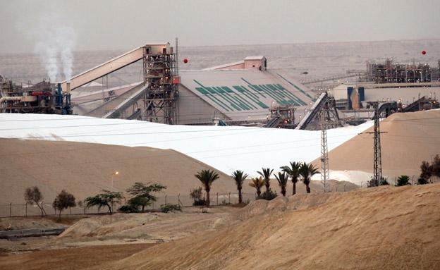 מפעלי כיל ים המלח (צילום: חדשות 2)