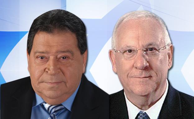 המועמדים ריבלין ואליעזר (צילום: חדשות 2)