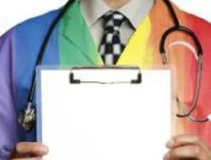 רופא גאה