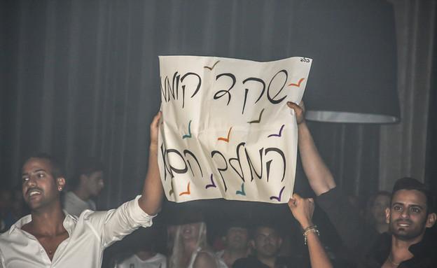 שקד קוממי השקה (צילום: ערן בן עמי)