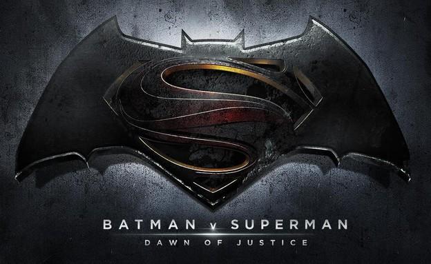 באטמן נגד סופרמן: שחר הצדק (צילום: Warner Bros)