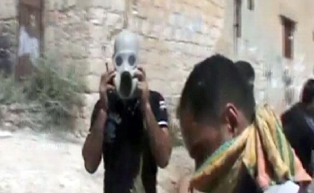 יומן מלחמה: המורדים מצטיידים (צילום: יוטיוב)