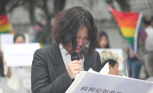 """הפגנה להט""""בית בטייוואן (צילום:  Photo by Flash90, פייסבוק)"""