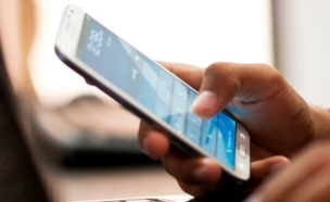 טלפון סלולרי (צילום: triloks, Thinkstock)