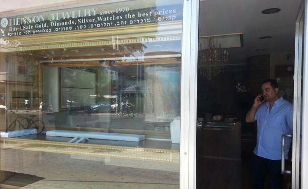 חנות התכשיטים בתל אביב (צילום: עזרי עמרם, חדשות 2)