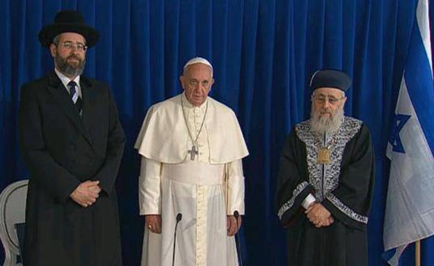 פגישה עם רבנים (צילום: משרד החוץ)