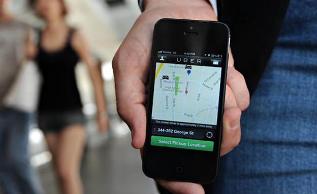 Uber (צילום: Uber)
