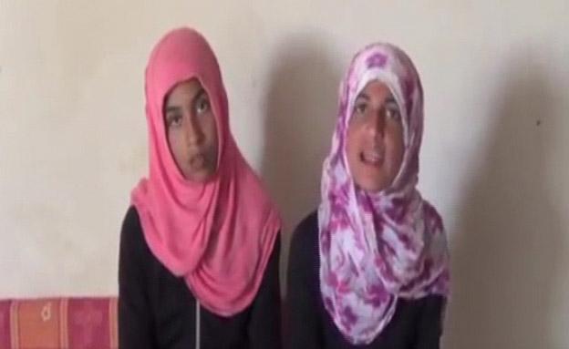 שתיים מהנערות שנעצרו (צילום: חדשות 2)
