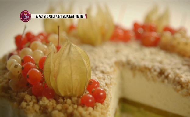 עוגת גבינה עם פיסטוק ופסיפלורה (תמונת AVI: mako)