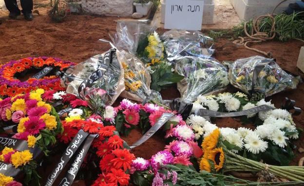 הלוויה חנה מרון (צילום: חדשות 2)