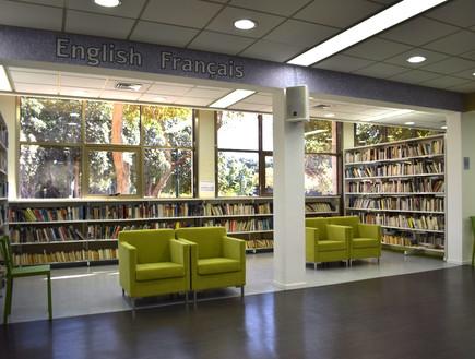 אדריכלות ועיצוב - ספריות. בית השחמט (צילום: מיכל פרגר)