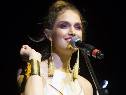 מארינה מקסימיליאן, אלבום זהב (צילום: אילנית כהן)