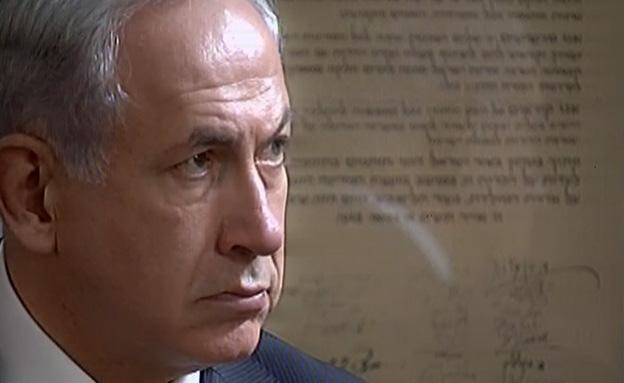 """""""אבו מאזן אמר כן לטרור"""". נתניהו (צילום: חדשות 2)"""