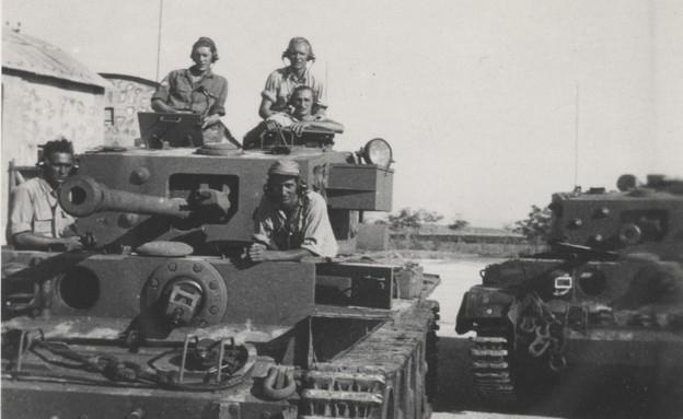 """הטנקים הראשונים של צה""""ל (צילום: אלבום משפחתי)"""