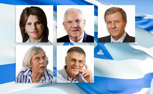 המועמדים לנשיאות