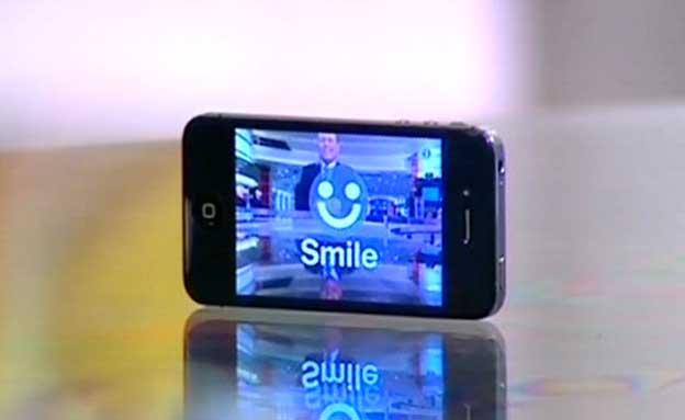 כיצד ייראה מכשיר האייפון 6? (צילום: חדשות 2)