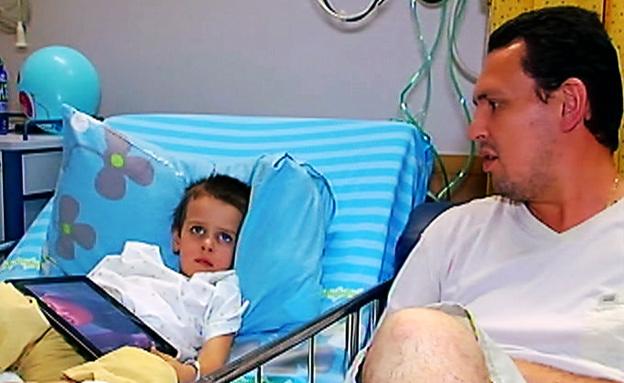 ילד שנפל באר שבע (צילום: חדשות 2)