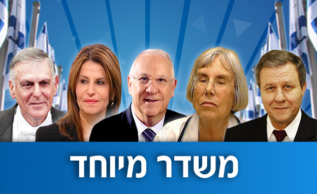 בחירות לנשיאות (צילום: חדשות 2)